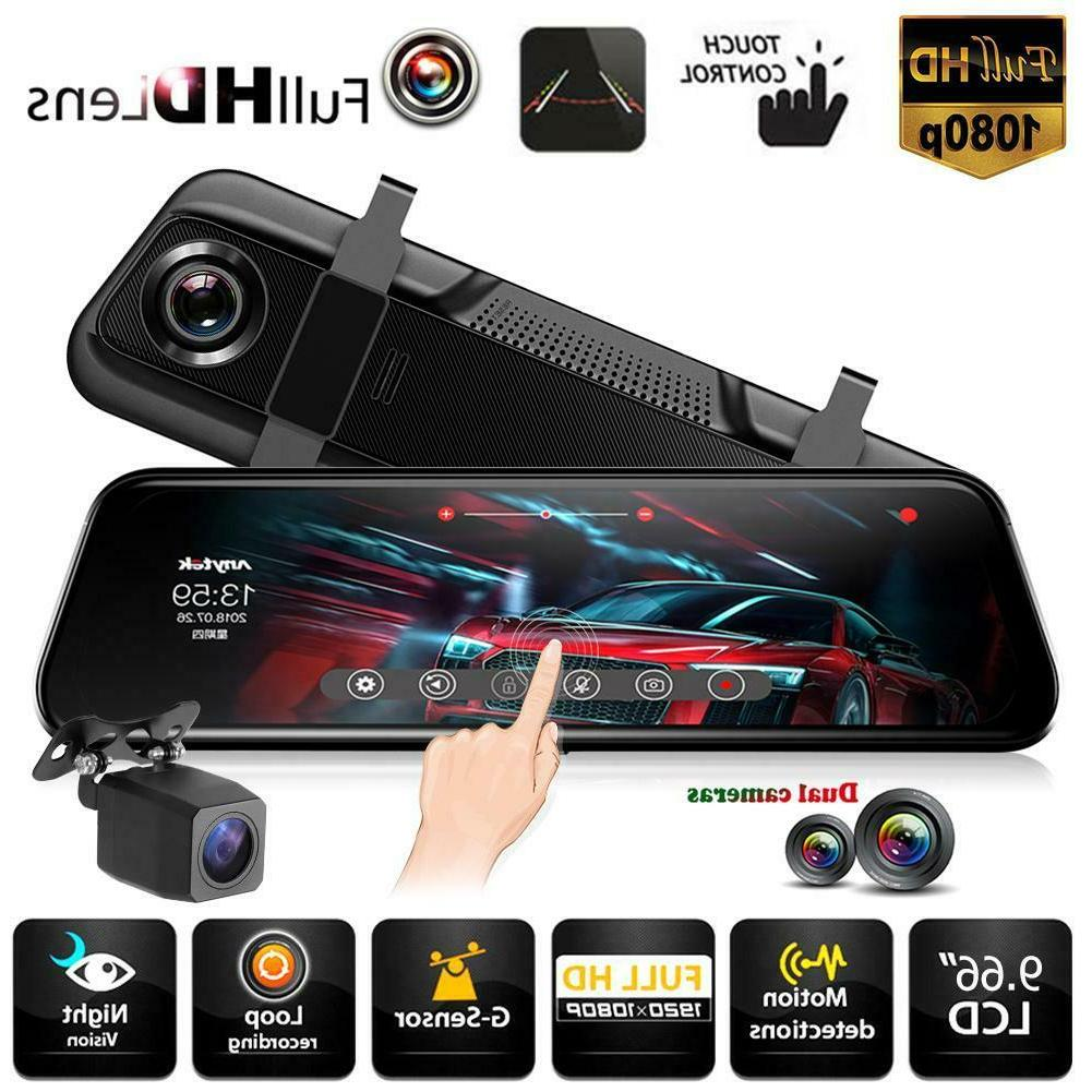 """Anytek T12+ 9.66"""" Touch Car Video Recorder Rearview Mirror D"""